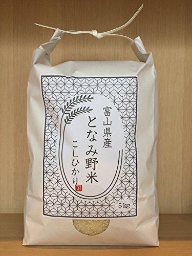小張精米店『富山県産コシヒカリとなみ野米 五分づき 無洗米』