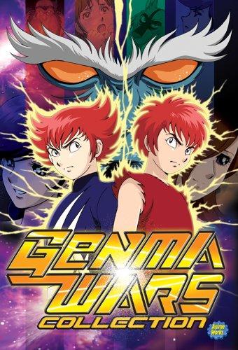 Genma Wars...
