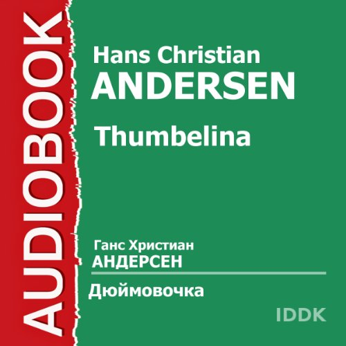 Thumbelina [Russian Edition] audiobook cover art