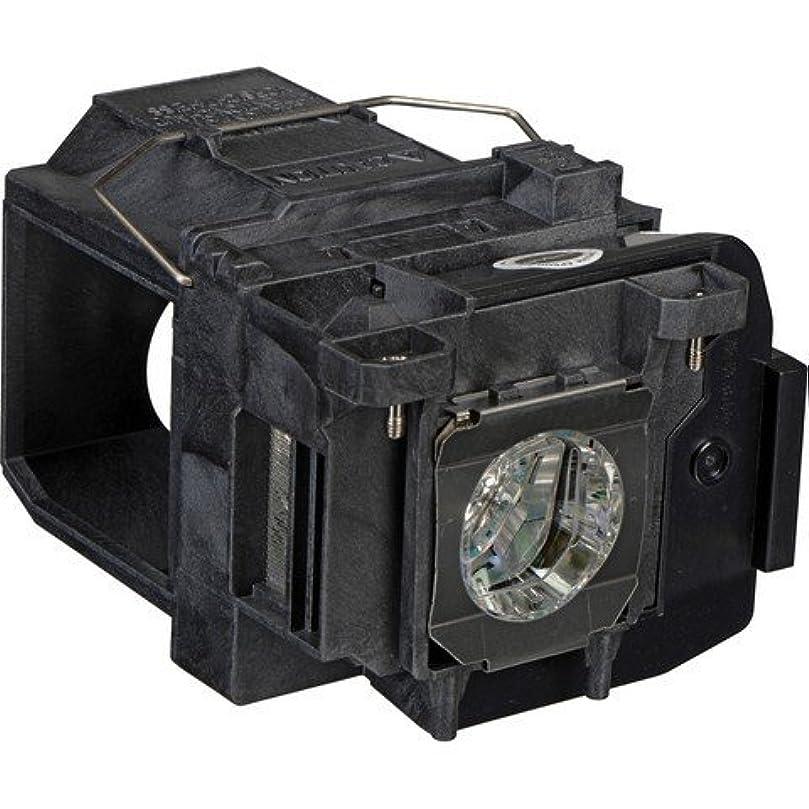 とにかく憲法阻害するelp-lp85?Epsonプロジェクターランプ交換用。プロジェクターランプアセンブリwith Genuine Original Ushio電球Inside。
