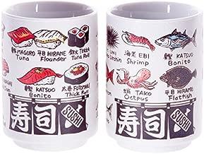 Japanese tea cup, Sushi-yunomi, ceramic, printed sushi and fish names and by English and Kanji, set of 2