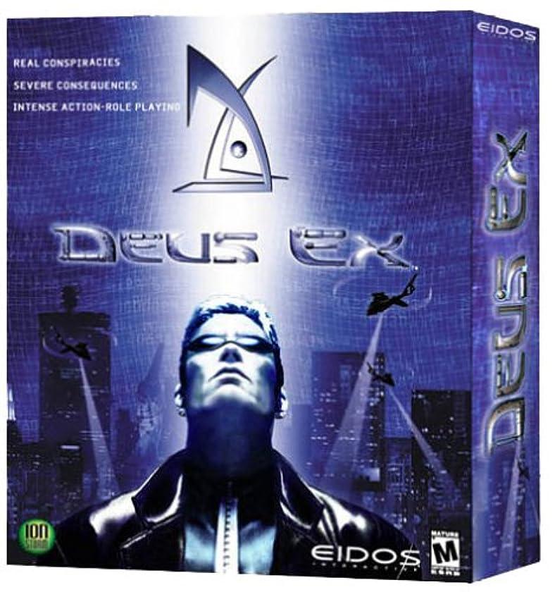 化粧保存する銀Deus Ex (輸入版)