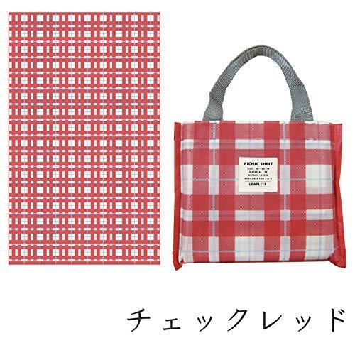 LeafletsピクニックシートMサイズ2〜3人用(チェックレッド)