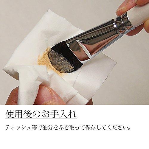 リキッドファンデーション用ブラシ熊野筆化粧筆メイクブラシ