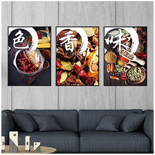 Mulmf Chinese Stijl Schilderij Print Canvas Sichuan Keuken Museum Decoratie Foto Peper Chinese Personages- 50X70Cmx3 Geen Frame