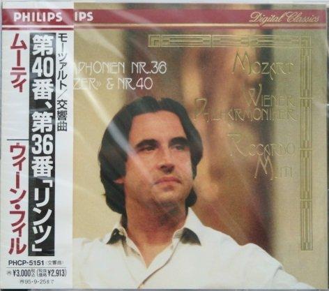 モーツァルト:交響曲40&36
