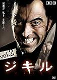ジキル VOL.2[DVD]