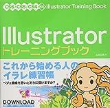 q? encoding=UTF8&ASIN=4881669508&Format= SL160 &ID=AsinImage&MarketPlace=JP&ServiceVersion=20070822&WS=1&tag=liaffiliate 22 - Illustratorの本・参考書の評判