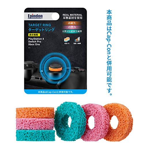 Epindon FPS Aim Assist Rings | Target Ring for PS5,PS4, Xbox Sereis X/S ,Xbox One , Switch Pro Controller ,Astro C40 ,Scuf, PC Gamepads- 3 Strength
