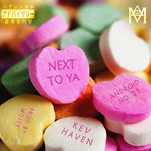 Next to Ya (feat. Kev Haven) [Explicit]