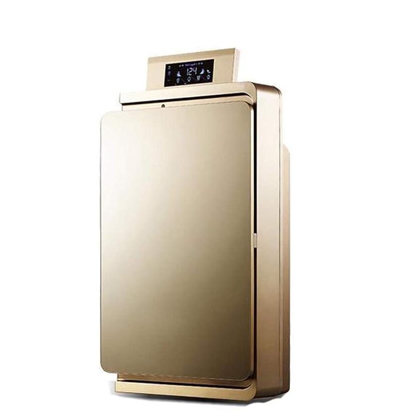 横向き付録暗記する真のHEPAカーボンフィルターLEDディスプレイ、臭気、捕捉アレルギー、花粉、カビ、ペットのふけ、細菌、タバコの煙を含む空気清浄機