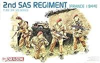 ■ ドラゴン 【絶版/訳有】 1/35 イギリス 第2SAS連隊 フランス 1944年