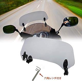 Alpha Rider 全2色 280mm ウインドスクリーンエクステンション ウインドシールド 拡張 スポイラーエアデフレクター風防 クリップオン 汎用 BMW G310GS F800GS R1200GS LC/ADV 等に適用 スモーク