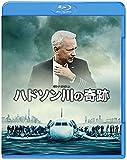 ハドソン川の奇跡 Blu-ray