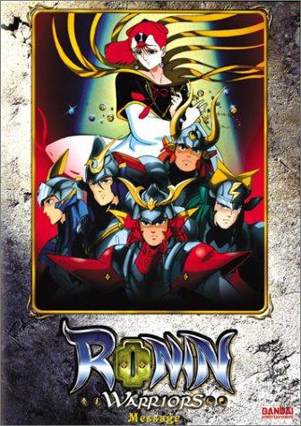 Ronin Warriors 2: Message [USA] [DVD]