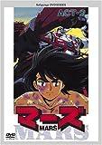 マーズ ACT-2[DVD]