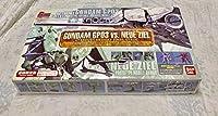初回限定版 ガンダムコレクション ガンダム試作3号機 vs. ノイエ・ジール