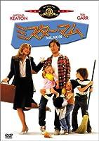 ミスター・マム (初回限定生産) [DVD]