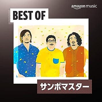 Best of サンボマスター