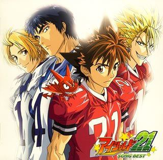 Eyeshield 21: Song Best