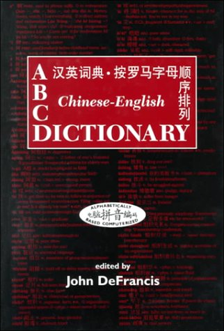 Chinese-English Dictionary (ABC Chinese Dictionary Ser)