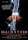 Brainstorm - Generazione Elettronica (Restaurato In Hd)