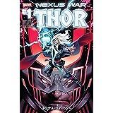 Fortnite x Marvel - Nexus War: Thor (Japanese) #1 Fortnite x Marvel - Nexus War (Japanese)