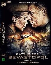Bitva za Sevastopol / Battle for Sevastopol DVD NTSC World War II Movie 2015 Language: RUSSIAN Subtitles: ENGLISH