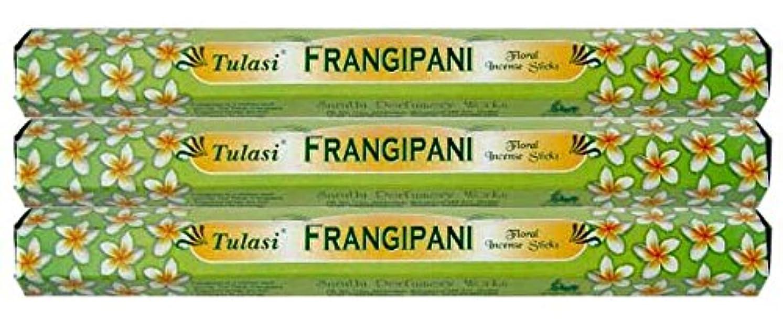 インスタンスラインナップバンクTulasi フランジパニ 3個セット