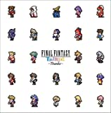 FINAL FANTASY TRIBUTE ~THANKS~