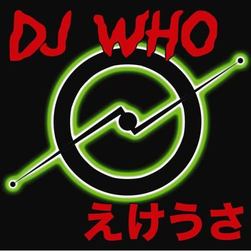 Shitty Samples On Acid [Explicit] by Dj Who on Amazon Music - Amazon com