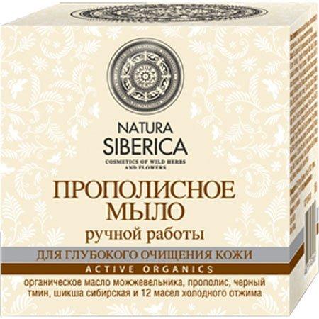 Natura Siberica Active Organics 100% Natural Propolis Soap - Hand Made Deep Cleansing Skin With Propolis, Black Cumin, Juniper Oil + 12 Organic Oils 100G (Natura Siberica) by Natura Siberica