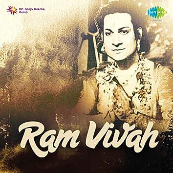"He Chandravadan Chanda Ki Kiran (From ""Ram Vivah"") - Single"