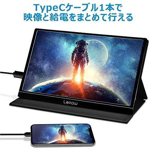 51S3hIDmaPL-モバイルディスプレイ「Lepow Z1」をレビュー!15.6インチで2万円以下