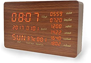 Muslims using Blue tooth connecting alarm clock learning quran wooden Qur'an speaker SQ600