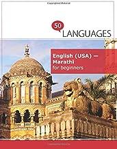 Best learn marathi for beginners Reviews