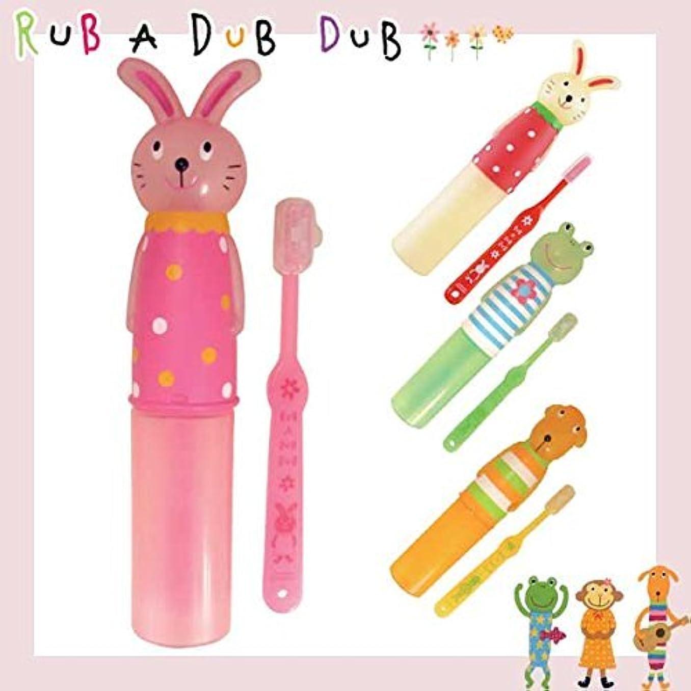 背景教養がある呼吸する510065/RUB A DUB DUB/R.ハブラシセット(ウサギ)/モンスイユ/ラブアダブダブ/キッズ/ベビー/アニマル/洗面所/歯磨き/ギフト/プレゼント