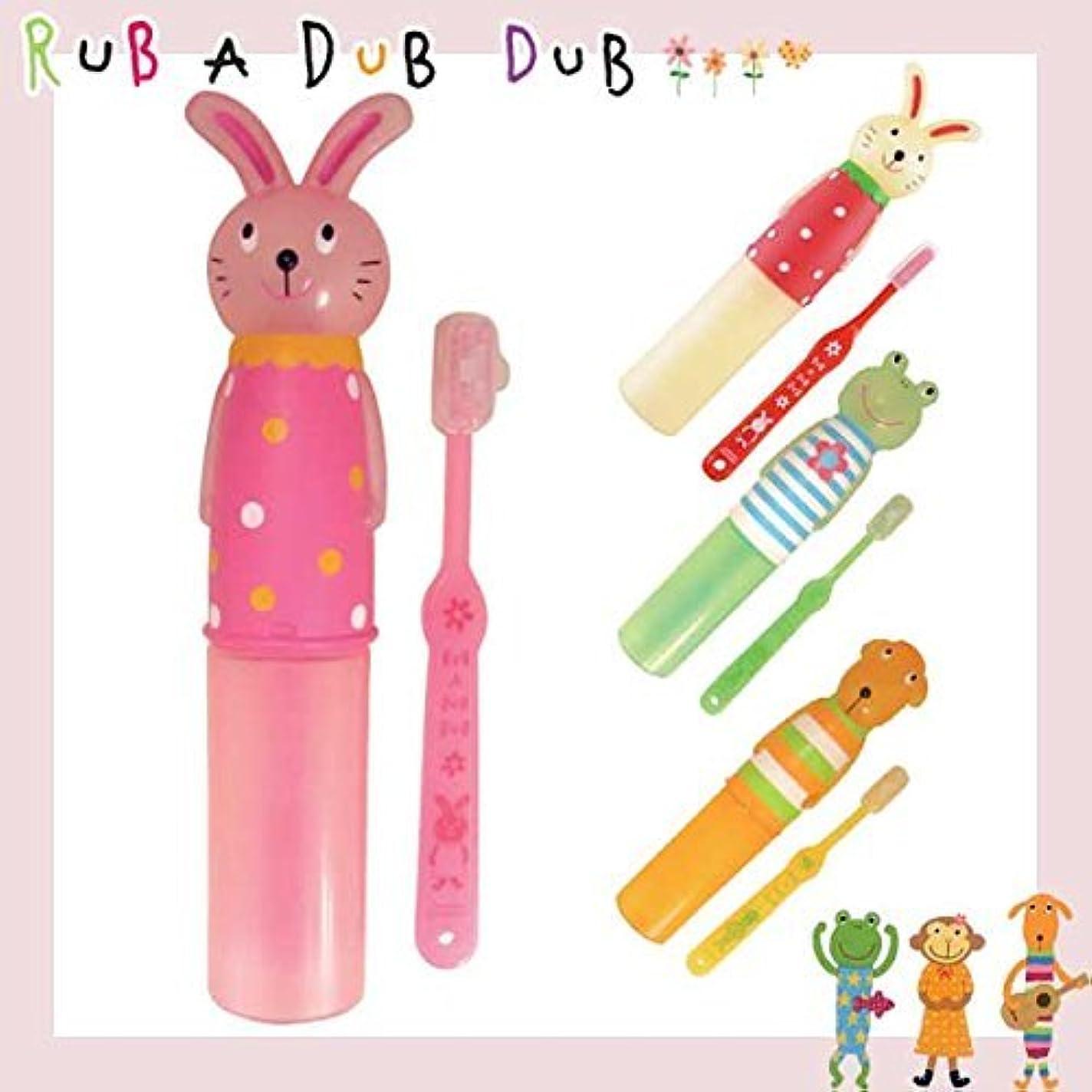 明確な充電暗黙510065/RUB A DUB DUB/R.ハブラシセット(ウサギ)/モンスイユ/ラブアダブダブ/キッズ/ベビー/アニマル/洗面所/歯磨き/ギフト/プレゼント