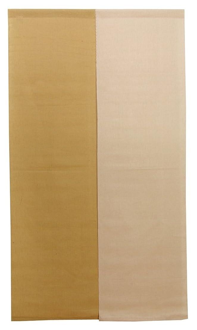 スキムどきどき冷蔵庫イケヒコ のれん 本麻100%使用 『凛 麻暖簾』 ブラウン 約85×150cm ?1828310