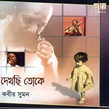 Dekhchhi Toke