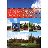 British Rail ramblings(Chinese Edition)