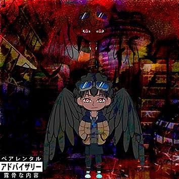 Heaven&hell 1: Quarantine