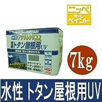 [A] ニッペ 水性トタン屋根用UV [7L]