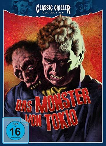 Das Monster von Tokio - Classic Chiller Collection # 6 - Limited Edition auf 1000 Stück  (+ Hörspiel-CD) [Blu-ray]
