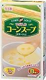 生活派 つぶ入りコーンスープ 8袋