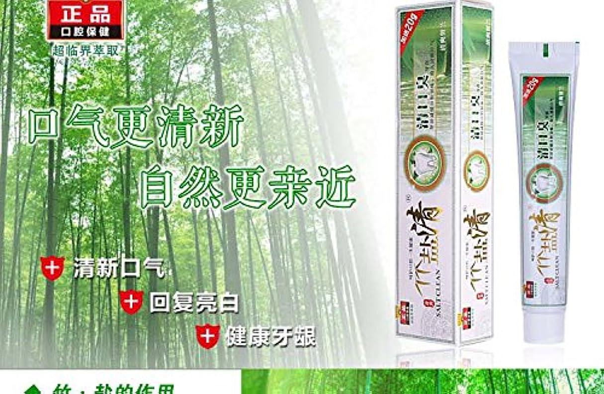 インキュバス職業小間竹塩歯磨き粉 ヤニ、口臭、歯周病にお勧め120g 10点セット
