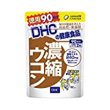 DHC 濃縮ウコン 徳用90日分 袋180粒