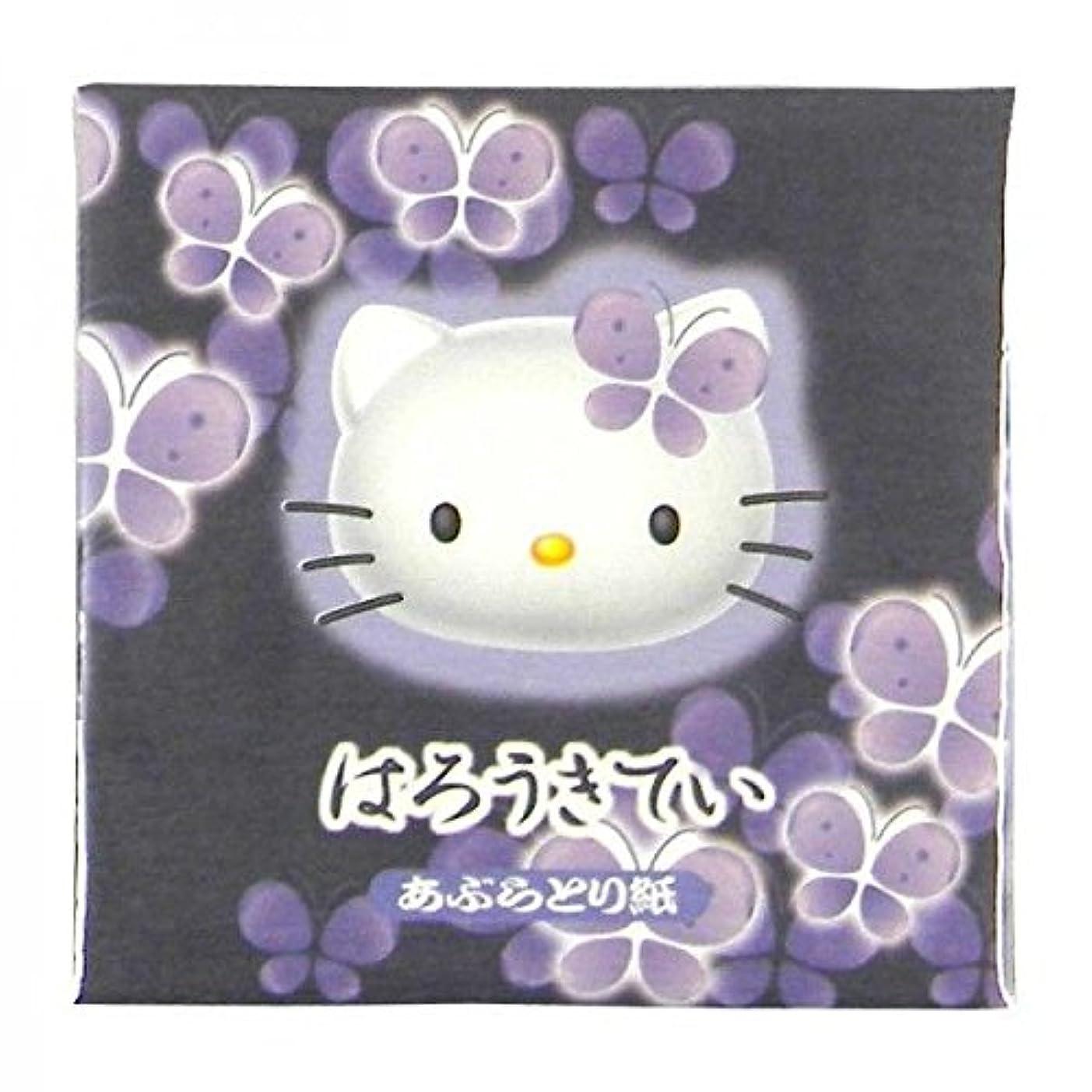 葉を集めるフォーラム逃す(サンリオ)SANRIO キャラクター あぶらとり紙 30枚入り (ハローキティ (和柄))