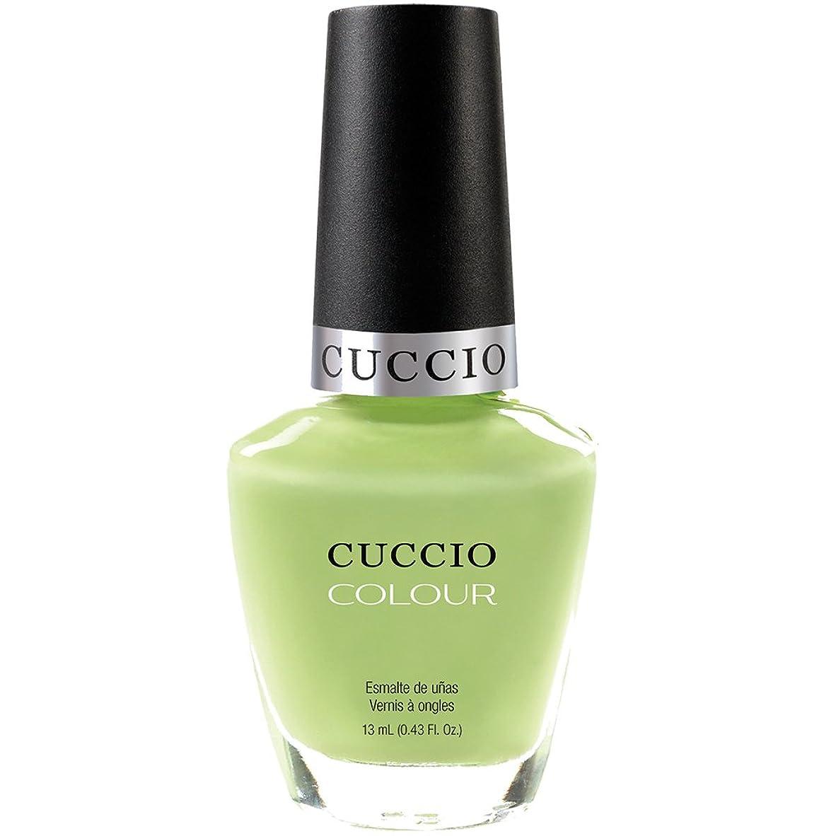 セレナ開示する安らぎCuccio Colour Gloss Lacquer - In the Key of Lime - 0.43oz / 13ml