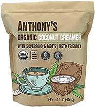 Anthony's Organic Coconut Creamer Original, 1 lb, Superfood